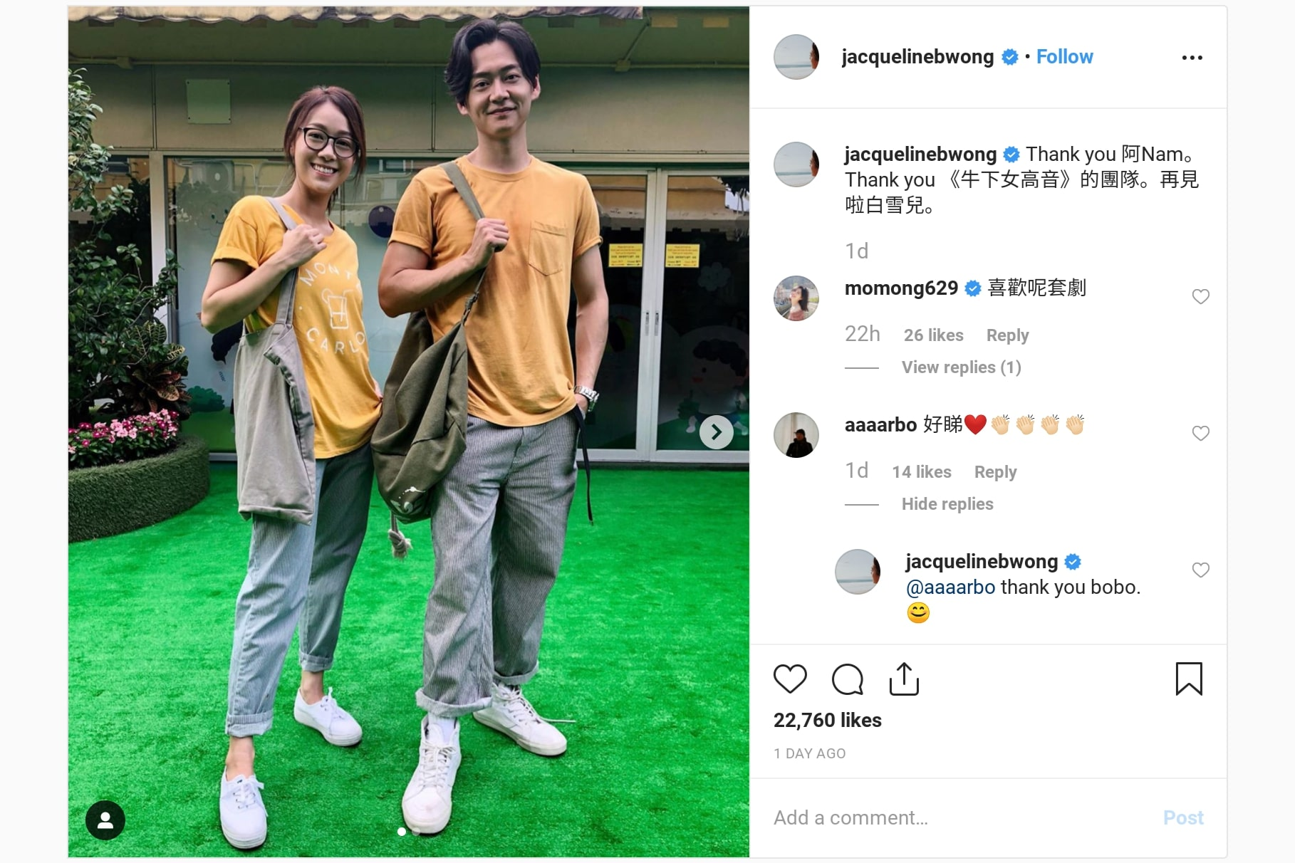 Jacqueline Wong's Instagram post