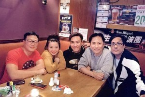 Kenneth Ma with friends