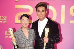 TVB Anniversary Awards 2019 Winners Announced