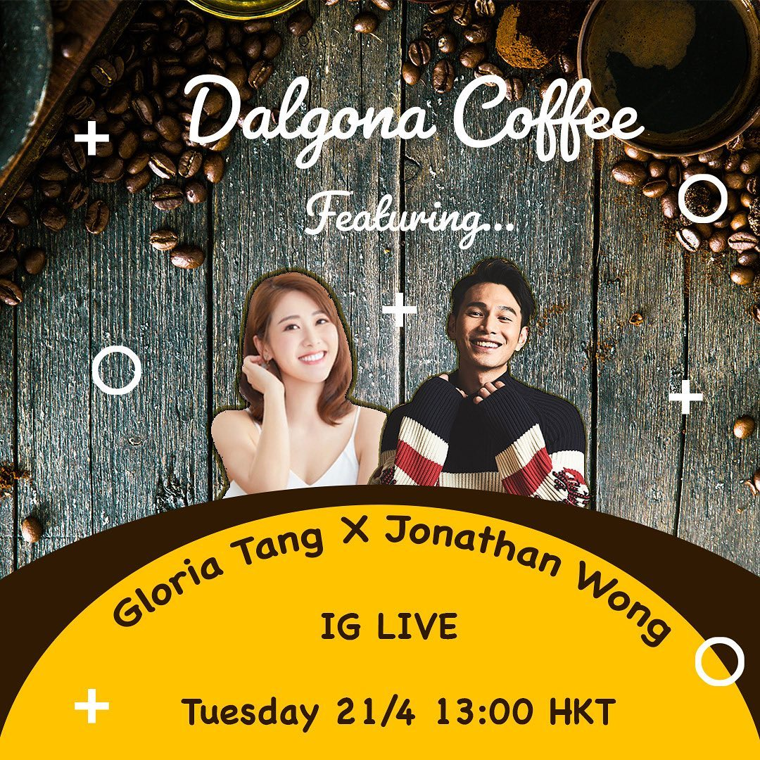 Jonathan Wong and Gloria Tang hold live stream on Instagram