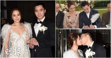 Pictures from Gillian Chung and Michael Lai's wedding